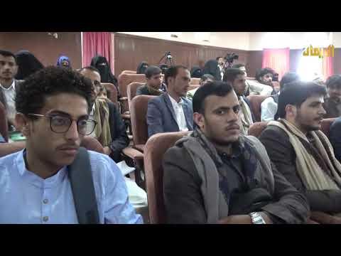 صنعاء - تقيم جامعة إقرأ فعالية المولد النبوي الشريف 1443هـ