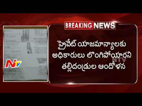 Inter-Second-Year-Maths-Paper-Got-Leaked-In-Social-Media-NTV-09-03-2016