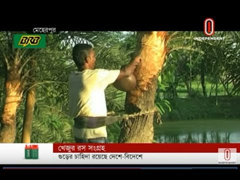 Villagers make molasses as winter approaches (18-11-2019) Courtesy: Independent TV