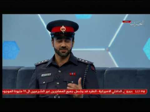 البحرين اليوم يستضيف النقيب احمد الأحمد للحديث حول التجاوزات المرورية 23/2/2017