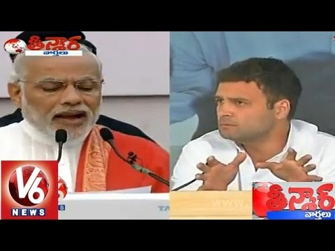NDA government and National Congress together pays floral tributes - Teenmaar News 01 November 2014 08 AM