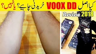 Download Lagu Original VOOX DD Cream Doesn't Work or Works for whitening, Latest Review 2018 Urdu Hindi Mp3