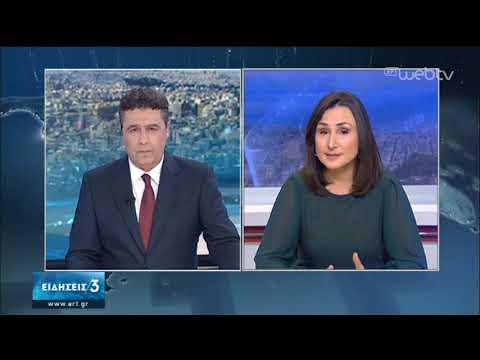 Σε 23 χώρες ο κοροναϊός-Π.Ο.Υ.: Παγκόσμια απειλή-Σε 6μηνη κατάσταση συναγερμού η Ιταλία   31/1/20