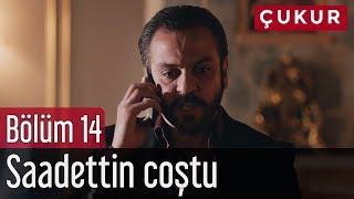 Video Çukur 14. Bölüm - Saadettin Coştu MP3, 3GP, MP4, WEBM, AVI, FLV Februari 2018