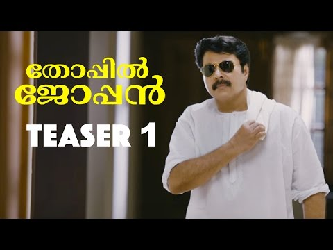 Thoppil Joppan-Malayalam Movie Official Teaser