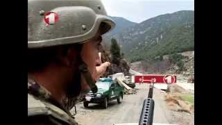 Why Pakistan attacked on Kunar?