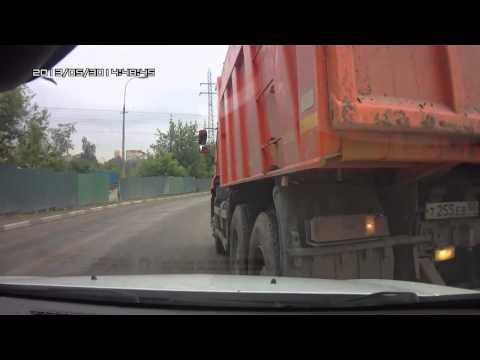 Авария с камазом в Одинцово