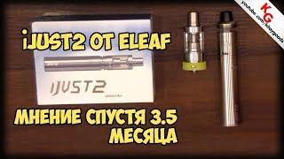 📝 Распаковка и мнение обзор электронной сигареты IJUST 2 от Eleaf после 3.5 месяцев использования. Честный обзор. 🔗 Электронная сигарета iJust2 Eleaf на Gearbest: https://goo.gl/IGYHIR🔗 Электронная сигарета iJust 2 Eleaf на Ali : http://ali.pub/1ar3w💲 Возвращай до 18% с покупок на AliExpress и GearBest: http://epngo.bz/cashback_index/ejz0xa💲 Монетизируй трафик с помощью ePn: http://epngo.bz/epn_index/ejz0xa🔗Косичка в необслужку iJust 2 https://www.youtube.com/watch?v=b9vkiDHu7Pc📌https://www.youtube.com/watch?v=V7dhUSdZeAAhttps://www.youtube.com/channel/UCX1F1bQjmWCHV5YhLmLVPOQ