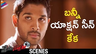 Race Gurram Movie Scenes | Allu Arjun warns Mukesh Rushi politely | Shruti Hassan | Brahmanandam