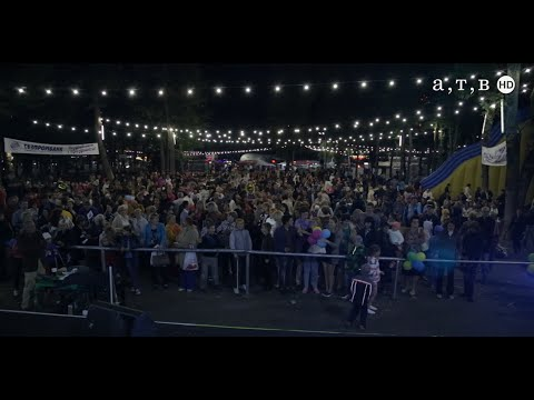 Вечеринка Ретро ФМ в День края 2016