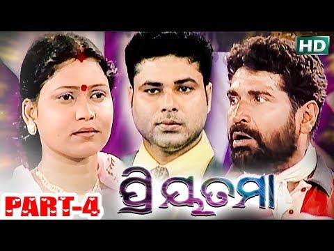Video Priyatama {PART-4} ପ୍ରିୟତମା  Konark Gananatya - କୋଣାର୍କ ଗଣନାଟ୍ୟ download in MP3, 3GP, MP4, WEBM, AVI, FLV January 2017