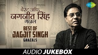Best Of Jagjit Singh Ghazals - The Ghazal King - Juke Box |Full Song