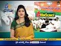 BJP Leaders Meet in Vijayawada | Discuss on features plans - Video
