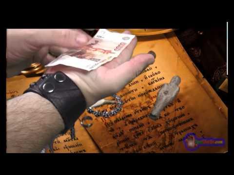 Древний шаманский ритуал для привлечения денег