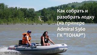 как прогудронить лодку