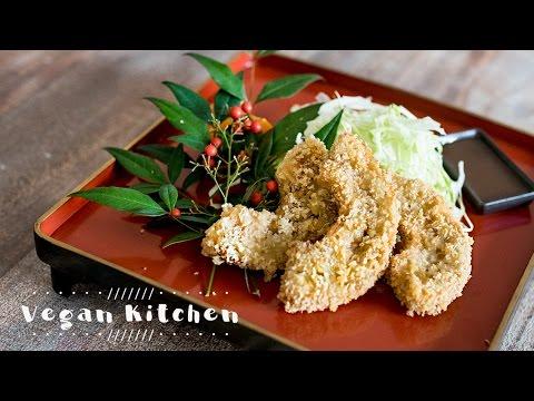 ヘルシーなカツ?お肉のようにジューシー食感のくるま麩のフライ!!♪:How to make Kurumafu fry Vegan Kitchen with ayano hayasaki