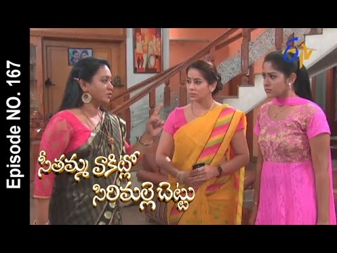 Seethamma-Vakitlo-Sirimalle-Chettu--18th-March-2016–-Full-Episode-No-167