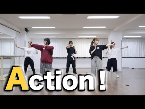 【choreography video】Action!/神宿