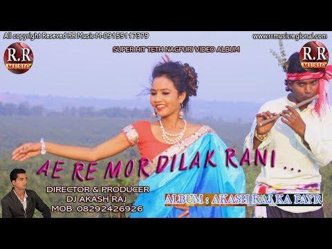 Video DIL KE RANI | दिल के रानी | New Nagpuri Song Video | Drone Video download in MP3, 3GP, MP4, WEBM, AVI, FLV January 2017