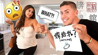 I spoke ONLY CHINESE to my GIRLFRIEND for 24 HOURS!! *HILARIOUS*