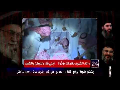 #فيديو :: قتل الارهابي #الداعشي_يوسف_الغامدي