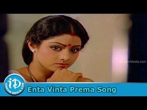 Enta Vinta Prema Song - Muddula Mogudu Movie Songs - ANR - Sridevi - Suhasini
