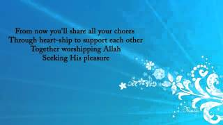 Maher Zain - Baraka Allahu Lakuma