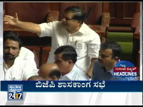 Latest News Headlines 28 Jul 14 ?????? ?????????? Suvarna News 28 July 2014 01 PM