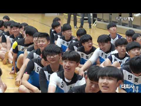 [동영상] 제2회 전국청소년클럽 배구대회