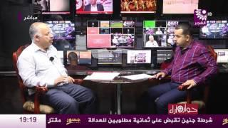 برنامج حوار و آراء ضيف البرنامج منجد أبو جيش سكرتارية الحملة الوطنية من أجل الضمان الأجتماعي