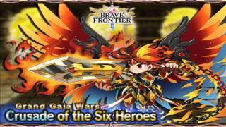 Grand Gaia Chronicles: Boss Battle