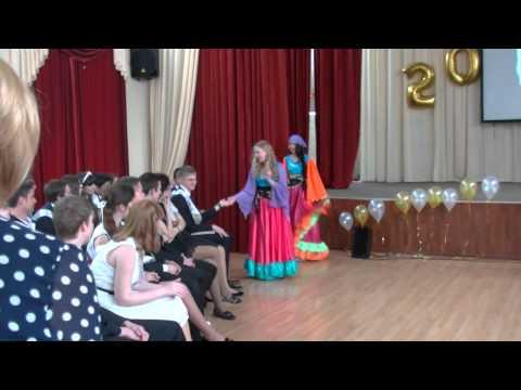 Поздравление от 10 класса 11 на последний звонок - DomaVideo.Ru