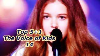 Video Top 5+1 - The Voice of Kids 14 MP3, 3GP, MP4, WEBM, AVI, FLV Juli 2018