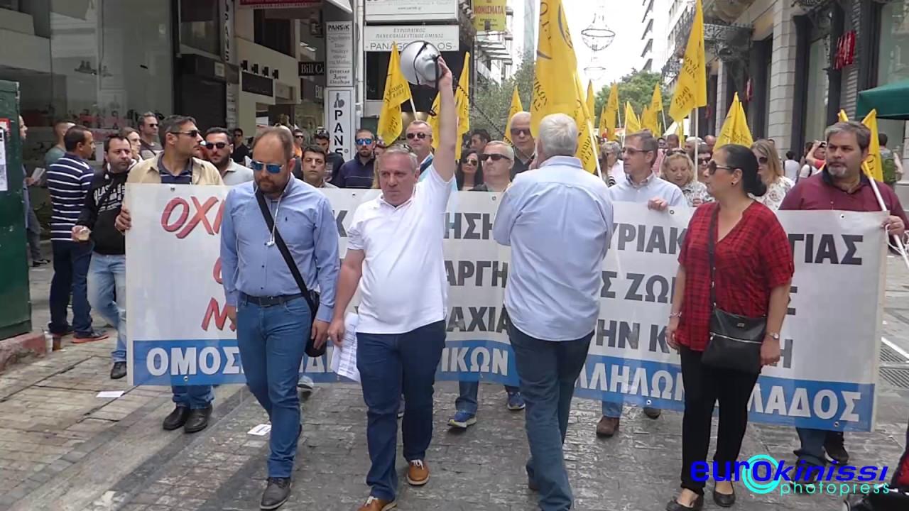 Πορεία διαμαρτυρίας του ΕΚΑ κατά της απελευθέρωσης των Κυριακών