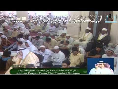 التوبة وفضائلها خطبة للشيخ علي الحذيفي 25-5-1432هـ