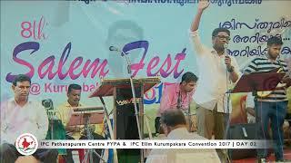 Video Pr AJI ANTONY RANNI | LORDSON ANTONY | 8th SALEM FEST | KURUMBAKARA CONVENTION _ www.amentv.in MP3, 3GP, MP4, WEBM, AVI, FLV April 2019
