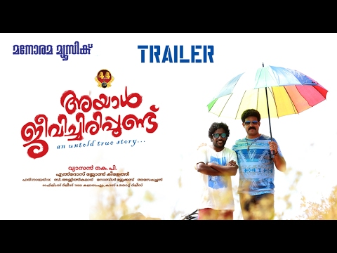 Ayaal Jeevichiripundu Movie Trailer