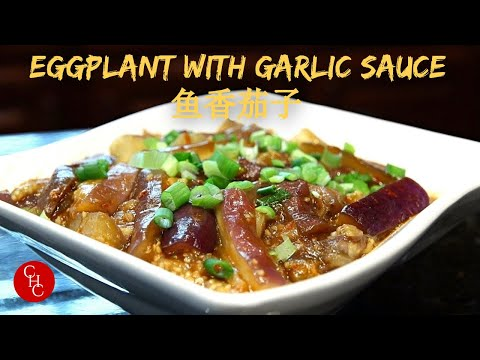 How to Cook a Healthy Eggplant in Ginger and Garlic Sauce