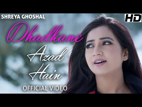 Dhadkane Azad Hain Songs mp3 download and Lyrics