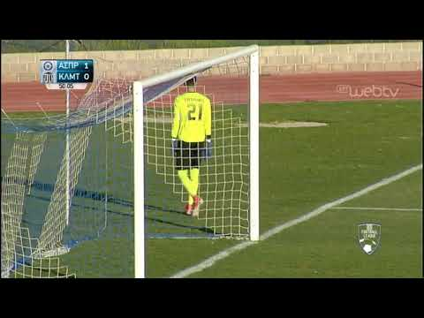 Football League: ΑΣΠΡΟΠΥΡΓΟΣ – ΚΑΛΑΜΑΤΑ | ΓΚΟΛ 1-0 | 01/03/2020 | ΕΡΤ