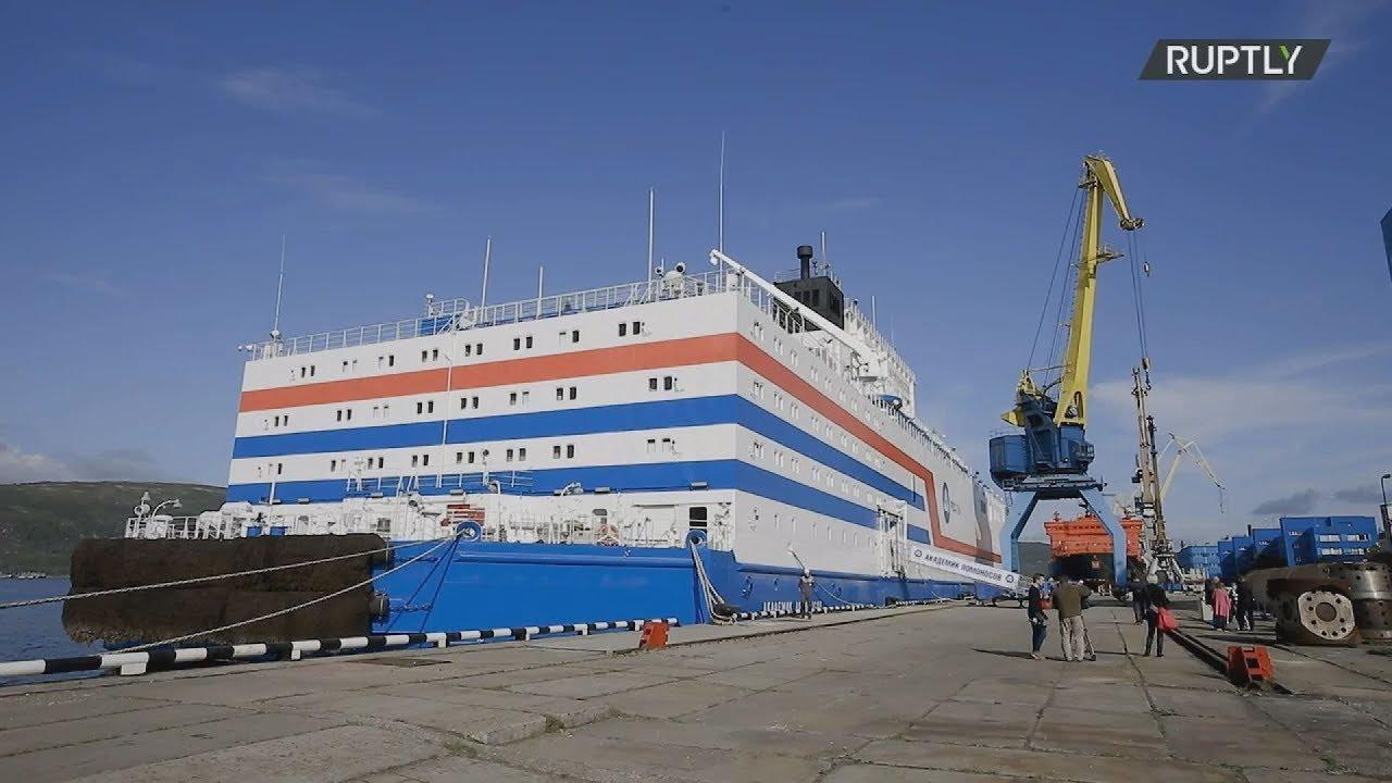 Πρώτος πλωτός πυρηνικός σταθμός ηλεκτροπαραγωγής έτοιμος για ταξίδι στην Άπω Ανατολή