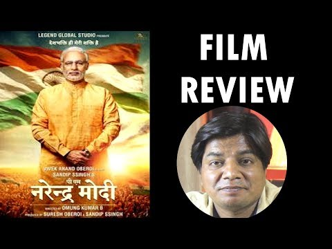 PM Narendra Modi Movie Review By Saahil Chandel | Vivek Oberoi | Prashant Narayan