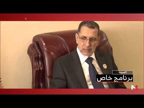 أول حوار تلفزي لرئيس الحكومة