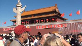 A walk around the Forbidden City 紫禁城