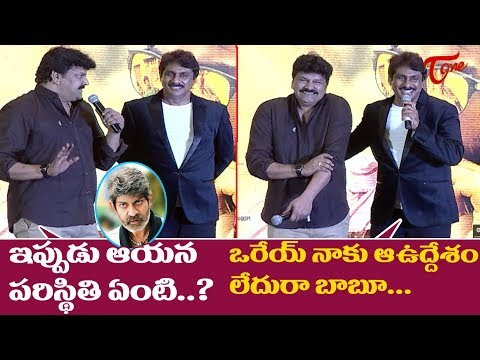 Sameer Fun with Raghu Kunche @ Palasa 1978 Pre Release Event | TeluguOne Cinema
