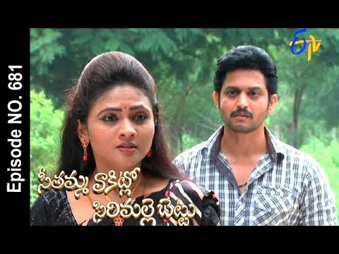 Seethamma Vakitlo Sirimalle Chettu | 8th November 2017 | Full Episode No 681