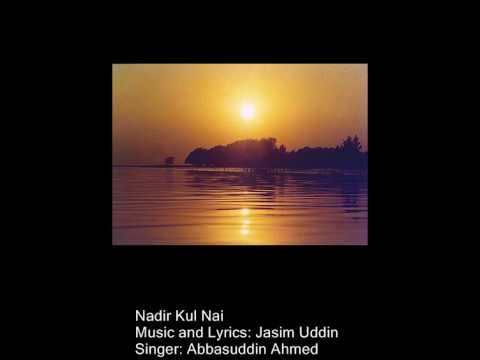 Download NADIR KUL NAI- MUSIC & LYRIC JASIM UDDIN, SINGER: ABBASUDDIN AHMED HD Mp4 3GP Video and MP3