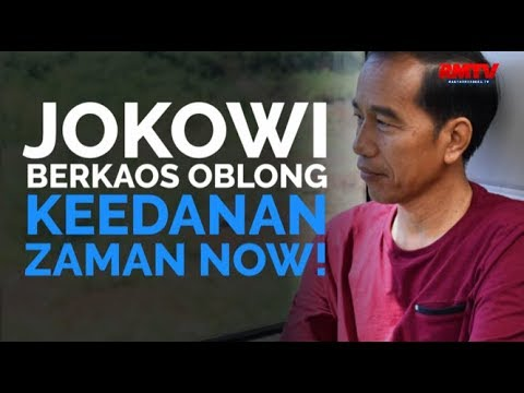 Jokowi Berkaus Oblong, Keedanan Zaman Now!