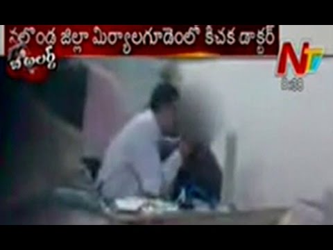 Download Video Doctor Embrance Lady Patient | molestation Caught On Camera | Be Alert | NTV