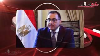 """موجز 24.. تليفزيون إثيوبيا يذيع خطاب الرئيس السيسي في """"منتدى 2018"""" بـ3 لغات"""